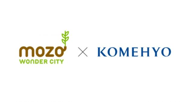 コメ兵、mozoワンダーシティで買取イベント SDGsで連携