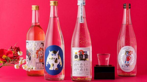 KURANDの酒ガチャが今年も開催。全150種類以上が勢揃い
