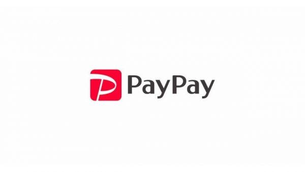 PayPay、Yahoo!トラベルにて最大5%還元 12月7日より