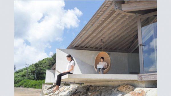 島で暮らすように働く。HISの奄美大島ワーケーションツアー