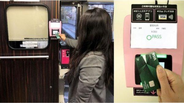 Visaのタッチ決済、国内の鉄道に初導入へ
