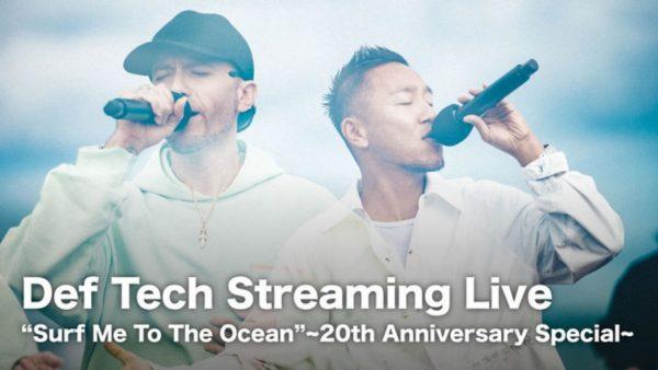 Def Tech初の配信ライブがU-NEXTで公開へ