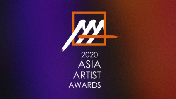 「2020 ASIA ARTIST AWARDS」U-NEXT独占配信へ