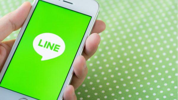 LINE、トークを通じた店舗の予約が可能に