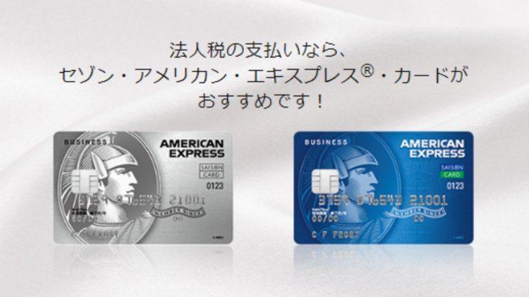 解約 パルコ カード