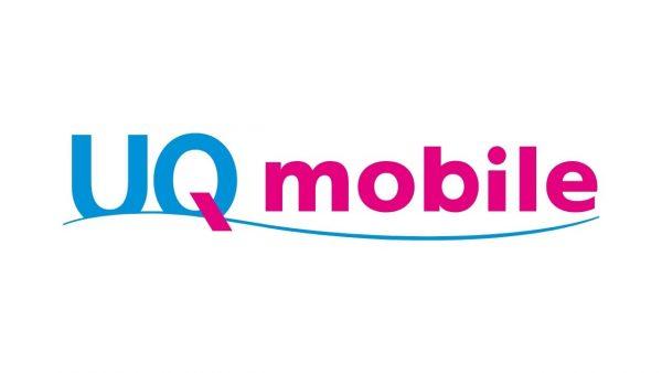UQ mobile、最大25GBの繰り越し可能プラン。夏より5G対応