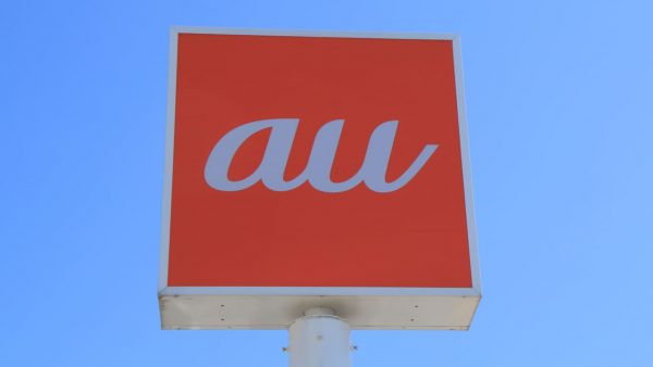 au・UQ mobile、MNP転出手数料が4月より無料に