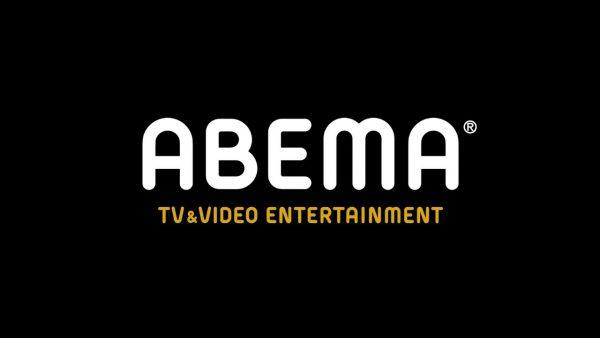 【本日配信】鬼滅の刃2周年記念「鬼滅祭オンライン」ABEMAで配信へ