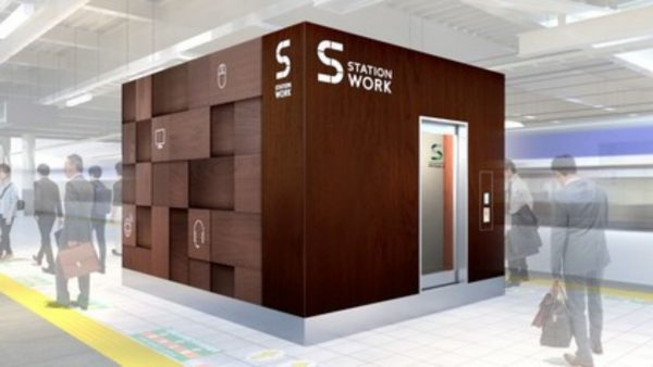 JR東日本、駅ホームに個室のシェアオフィス