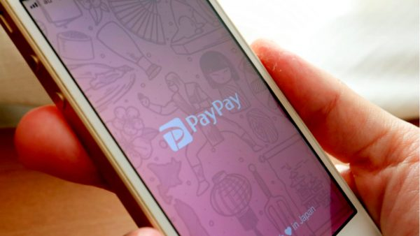 PayPay「夏のPayPay祭」7月1日より開催。最大全額還元、セブン-イレブンで5%還元など