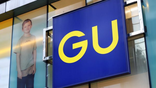 【明日開始】au PAY、UQ mobile限定でGUにて20%還元