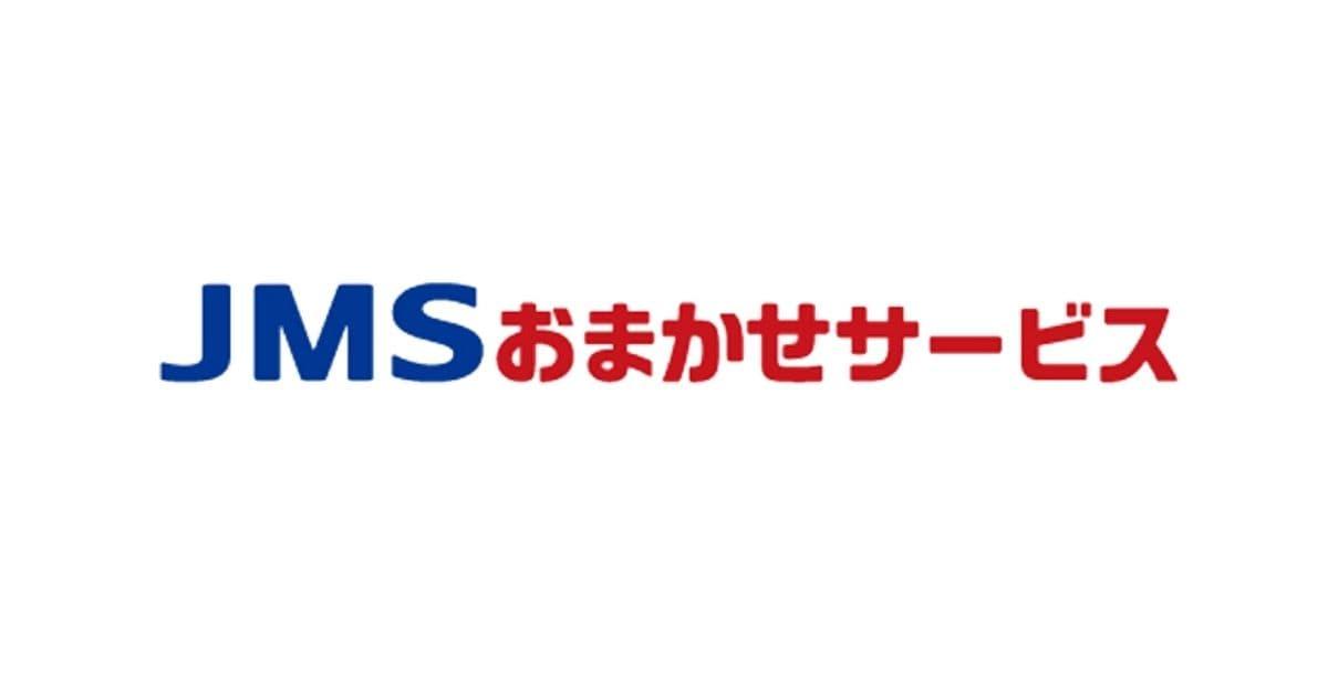 JMSおまかせサービスロゴ