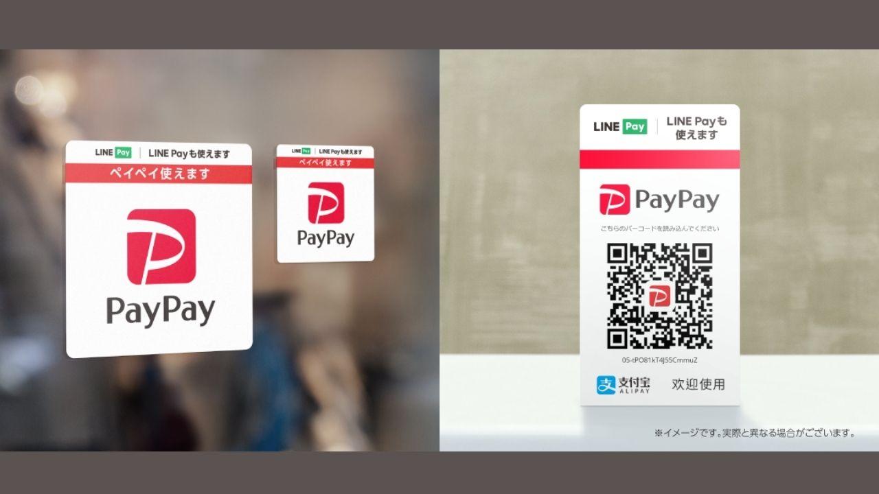 LINE Pay、PayPay加盟店でコード決済対応へ。2022年にサービス統合も