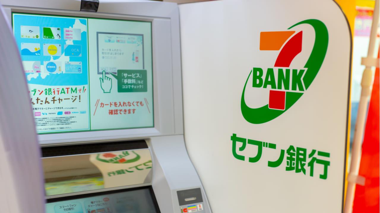 楽天Edy、セブン銀行チャージで1,000円分が当たる。3月14日まで