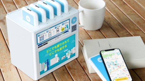 モバイルバッテリーのレンタルが何度でも1円に。d払いが6月30日まで実施中
