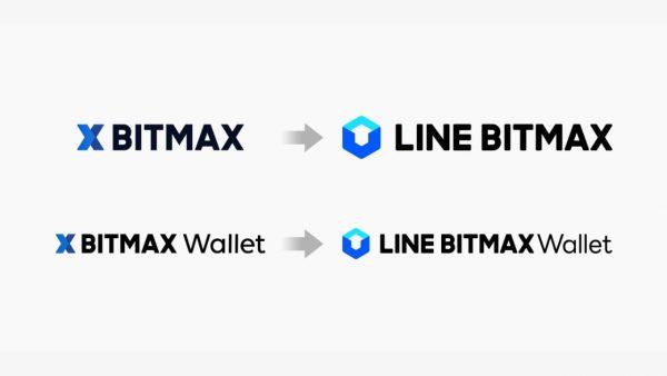 BITMAX、サービス名を「LINE BITMAX」へリニューアル