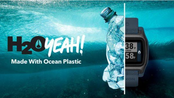 NIXON、海洋プラスチック使用のサステナブルな新作