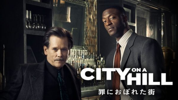 U-NEXT「CITY ON A HILL」吹替版に安原義人、安元洋貴、津田健次郎、福山潤ら