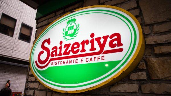 サイゼリヤ、全店でキャッシュレス決済が可能に。クレカのタッチ決済、Suicaなど