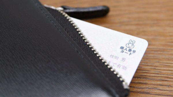 マイナポイント、5月1日のカード申請も付与対象に。システム混雑の影響