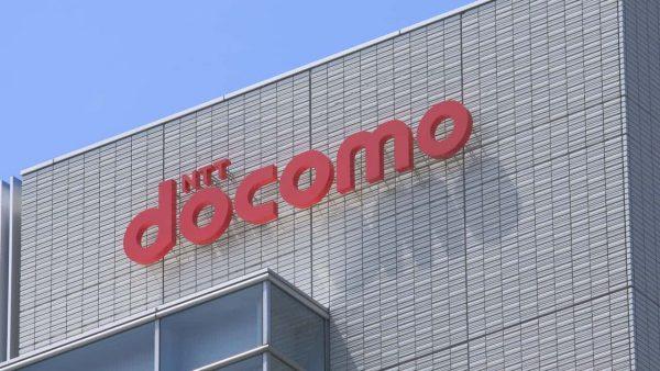 ドコモと三菱UFJ銀行、dポイントが貯まるデジタル口座提供へ