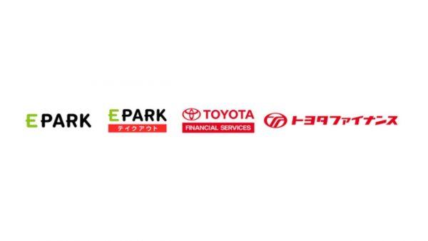 TOYOTA Wallet、EPARKグループの予約サービスと連携へ