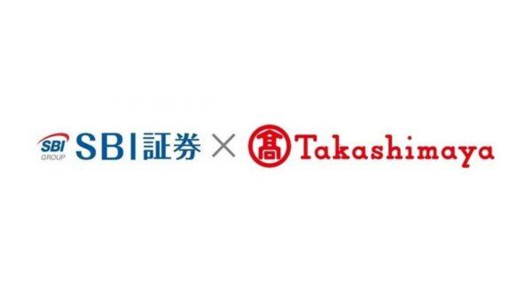 SBI証券、髙島屋大阪店にお金の相談カウンター開設へ