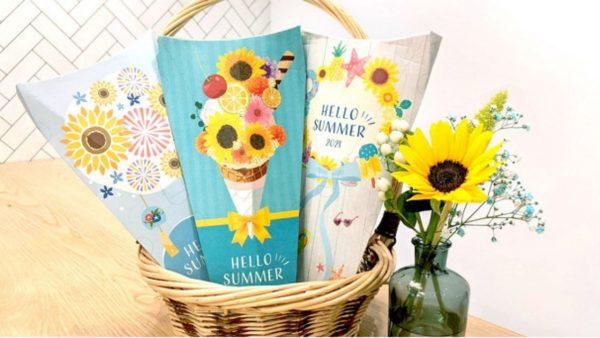 ポストに届く花の定期便ブルーミー、ひまわりをあしらった夏限定BOXが登場