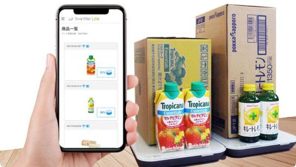 日用品が減ったら自動注文!IoT重量計「スマートマットライト」アマゾン全商品に対応