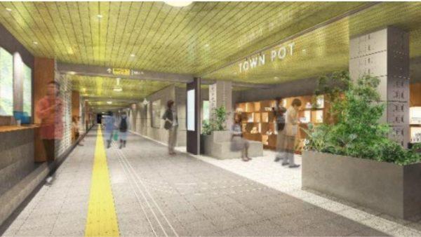 東急の田園都市線が「サステナブルな地下駅」へ。テーマは路線カラーの緑