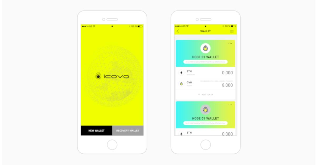 世界初のDAICOを実装したウォレット「ICOVO App」サービス開始!
