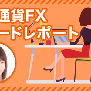 仮想通貨女子がFXトレードに挑戦!第1回実績報告
