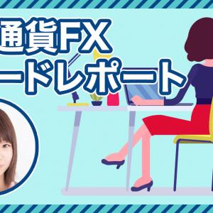 仮想通貨女子がFXトレードに挑戦!第7回実績報告
