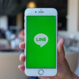 LINE、検索サービスに参入 インフルエンサーも探せる「LINE Search」発表