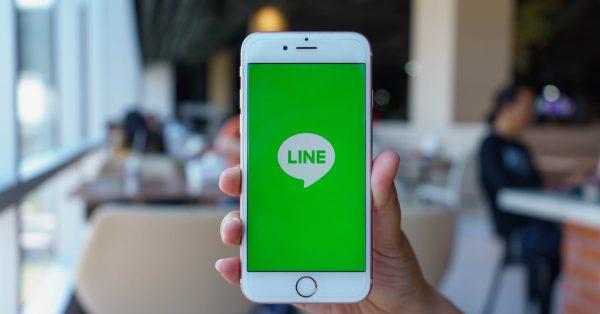 LINE Pay(ラインペイ)で割り勘!使い方や手数料、端数はどうなる?