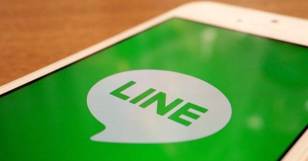 LINE、トヨタとの連携サービス「LINEカーナビ」発表